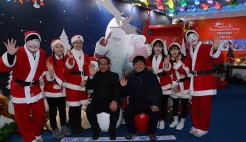 Joulupukin postin Korean etäkonttorin terveiset